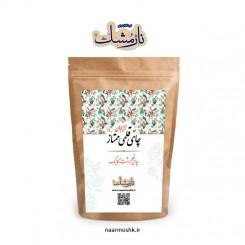 چای سیاه قلمی ممتاز لاهیجان