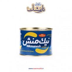روغن کرمانشاهی گاوی نیک منش (۴۵۰ گرمی)