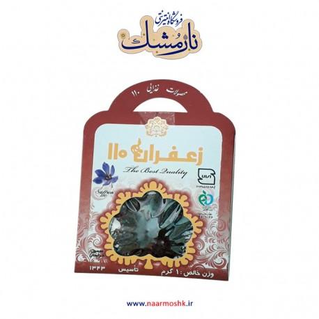خرید اینترنتی زعفران یک گرمی ۱۱۰