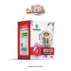 قهوهی دَمی نورسکا 9AM