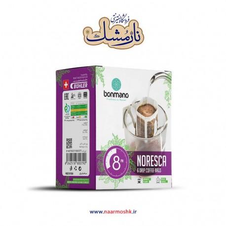 خرید اینترنتی قهوه بن مانو دمی نورسکا 8PM