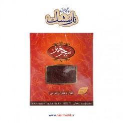 زعفران سحرخیز (یک مثقال)