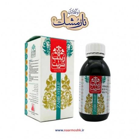 خرید اینترنتی شربت زبیب رضوی امام رضا