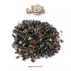 پر لیمو عمانی