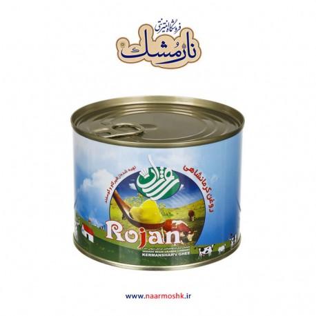 روغن کرمانشاهی روژان ۴۰۰ گرمی