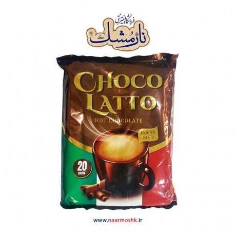 هات چاکلت چوکو لاتو