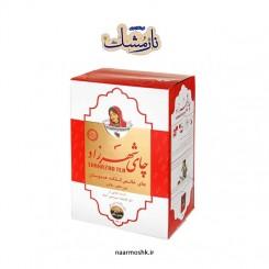 چای شهرزاد کلکته (بسته ۵۰۰ گرمی)